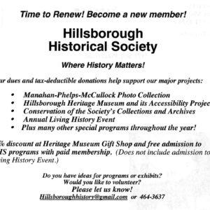 HHS Membership